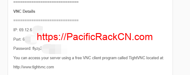 PacificRack VNC信息