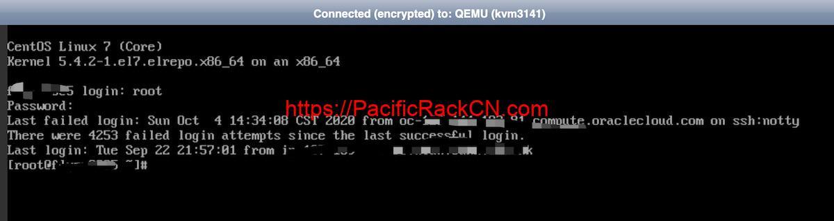 PacificRack VNCD登录