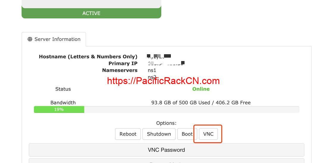 PacificRack VNC功能
