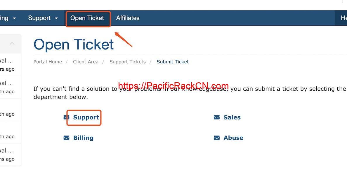 PacificRack创建工单
